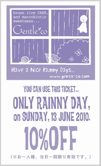 Rainnydayticket