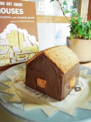 House_cake_back_2