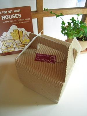 House_cake_box