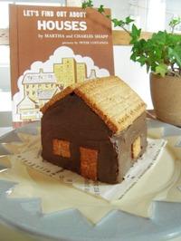 House_cake_main01