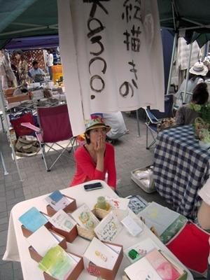 20110509iimonichi402_3