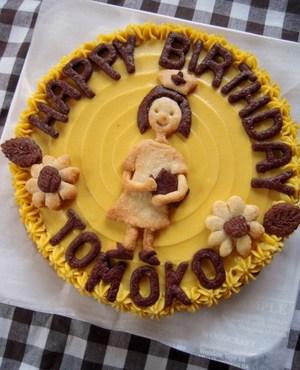 Nurse_cake001