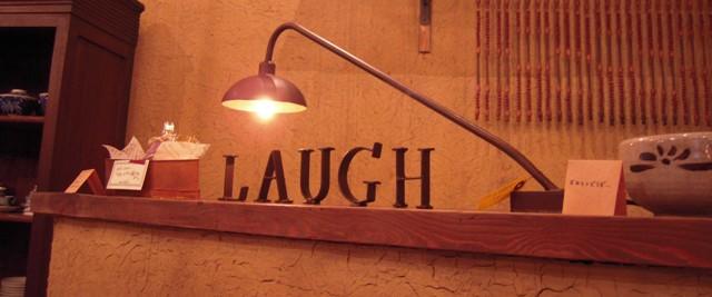 Laugh001