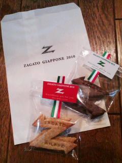 Zagato2010003_2