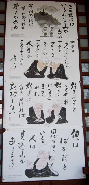 2010kakiiro007