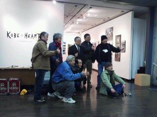 神戸、写真家たちの宴にて。
