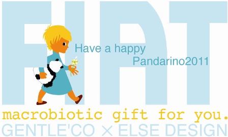 Pandarino2011blog