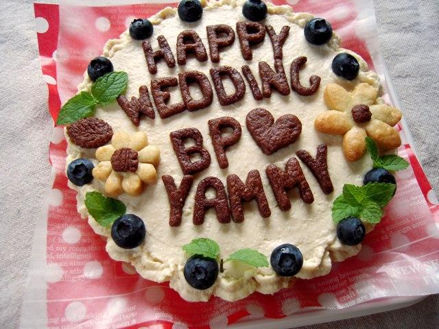 Bpyammy_cake001