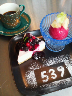 publicity of Cafe539。