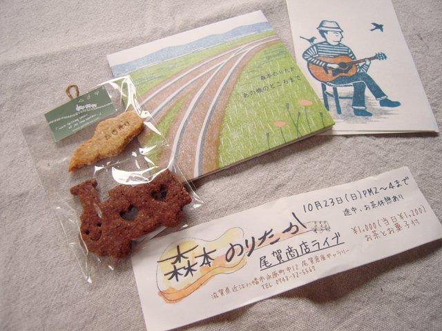 Train_sable003_2