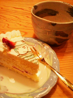 happy coffee lesson③