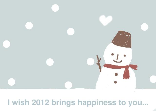 2012_nenga_blog