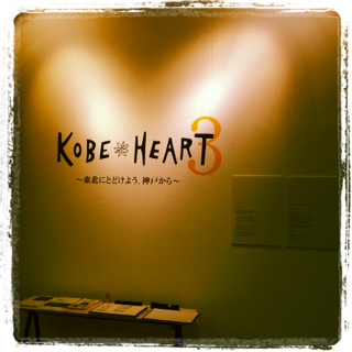 my kobe heart 2012。