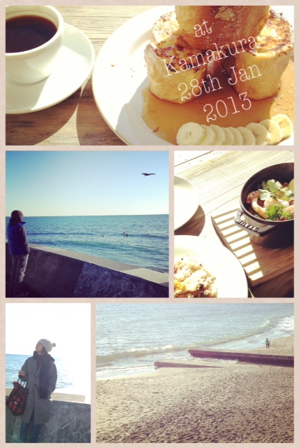 collage of a sunny journey。