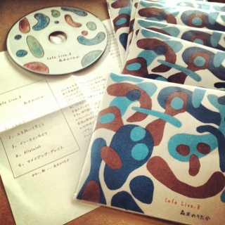 ブログ先行告知☆Gentle'co 4周年企画* プレゼントCD付きSABLEセット、ご注文受付スタート☆